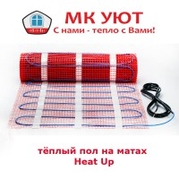 Теплый пол HeatUp на матах HeatUp 0,5 м2, 75 Вт
