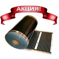 Инфракрасный плёночный теплый пол Q-Term 100- 220 Вт/м2 (ширина полосы 1000 мм.)
